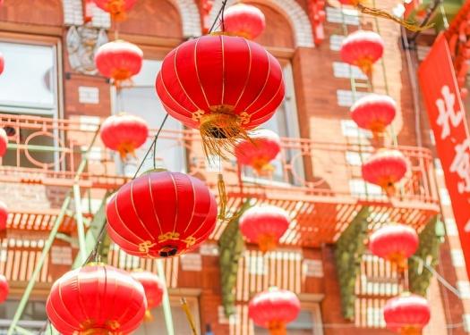 Paper lanterns in San Francisco