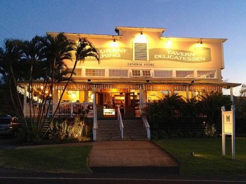 Hali'imaile General Store Hawaii